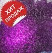 Напольная плитка liquid floor, фиолетовый