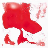 Нестандартная живая плитка, красная
