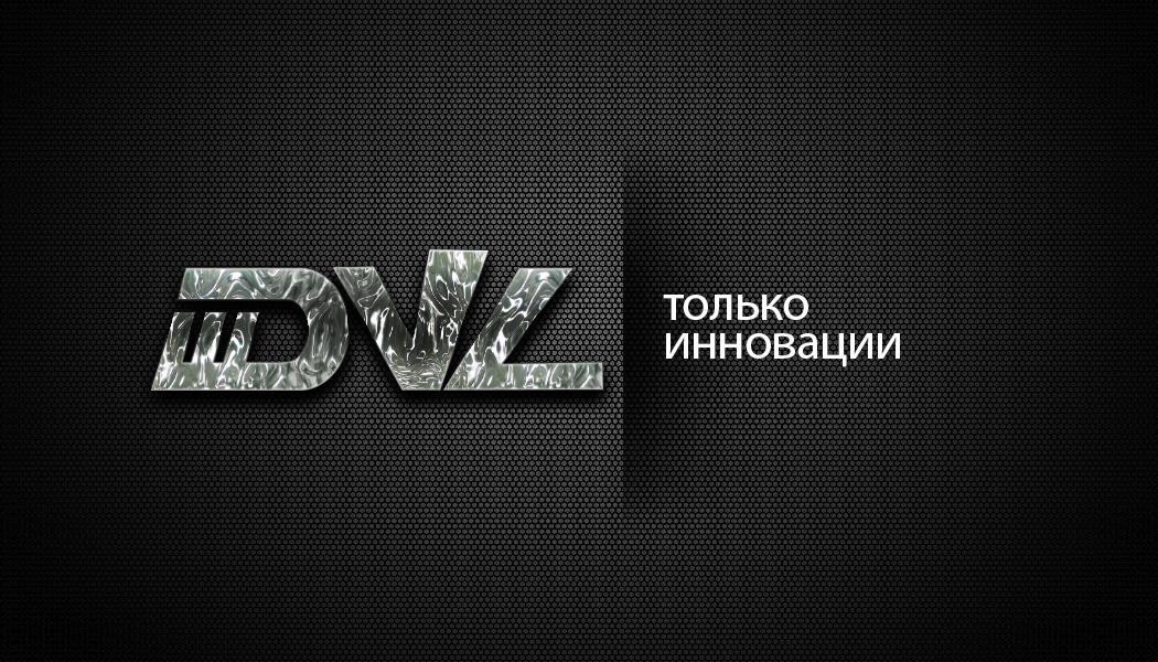 работа компании 3DVL