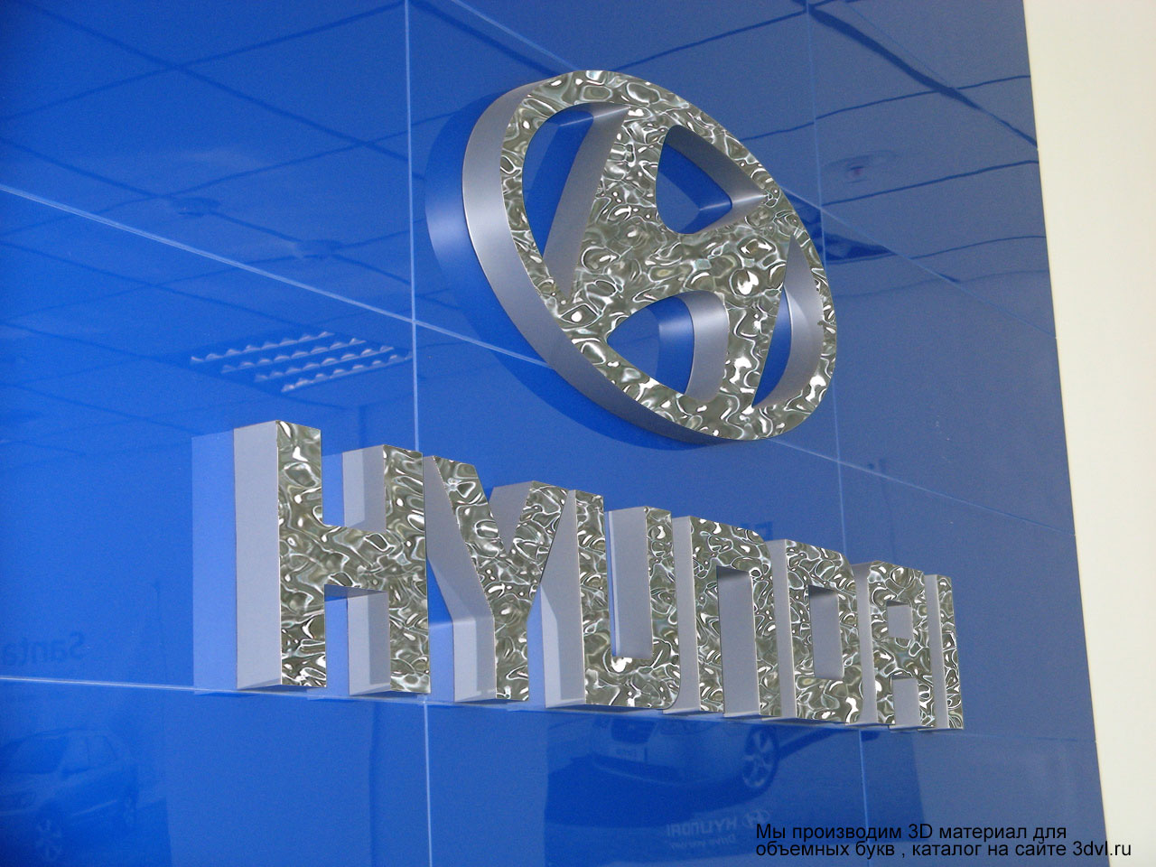 буквы из пенопласта 3d