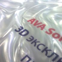 Печать на 3D пленке - эксклюзивный продукт