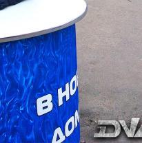 Промо стойки с 3d пленкой 3DVL