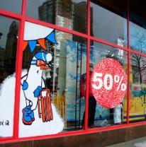 3d пленка в дизайне витрины магазина