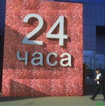 Наружная реклама с применением объемной 3d пленки